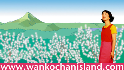 welcome_to_wankochan_island_intervencion